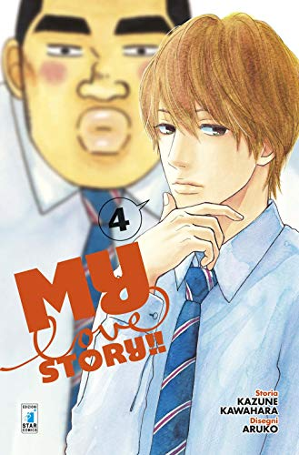 My love story!! (Vol. 4)