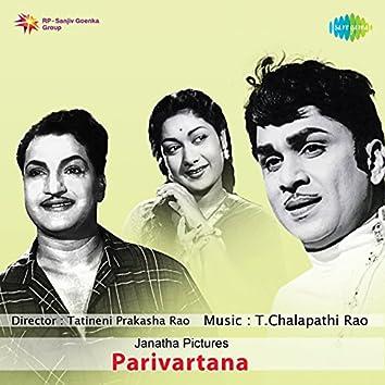 Parivartana (Original Motion Picture Soundtrack)