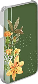 anve Xperia Z5 SO-01H / SOV32 / 501SO 手書き風 フラワー ドット ライン スマホケース ハードケース SONY ソニー エクスペリア ゼットファイブ docomo au SoftBank best_(C.グ...