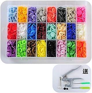 U Shape Fastener Snap Pliers KAM Button + 360 set T5 Plastic Resin Snap Button Press Stud Cloth Button Press Machine Sewin...