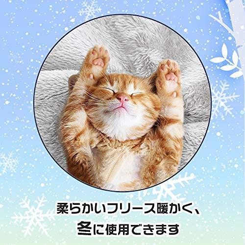 猫ハンモックベッドキャットハンモックペット用猫用品ヒモ調整可能洗える冬夏両用大きいブルーOGORI