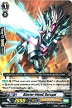Cardfight!! Vanguard TCG - Blaster-friend, Barcgal (G-BT06/048EN) - G Booster Set 6: Transcension of Blade and Blossom