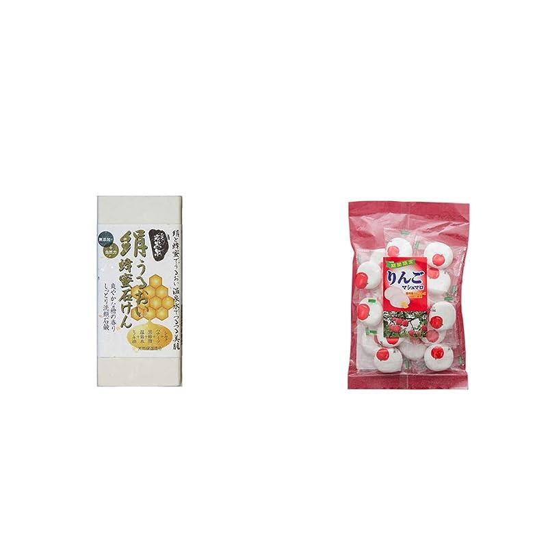 方法手錠優れた[2点セット] ひのき炭黒泉 絹うるおい蜂蜜石けん(75g×2)?信州りんご100%使用 りんごマシュマロ(110g)