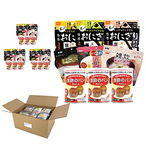 4人用/3日分(36食) 非常食セット アルファ米/パンの缶詰