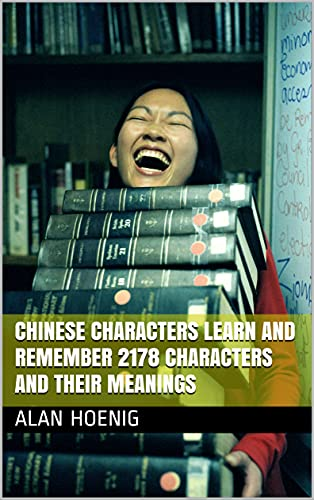 Chinese Characters Learn and Remember 2178 Characters and their Meanings (English Edition)
