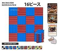 エースパンチ 新しい 16ピースセット青と赤 250 x 250 x 20 mm ウェッジ 東京防音 ポリウレタン 吸音材 アコースティックフォーム AP1035