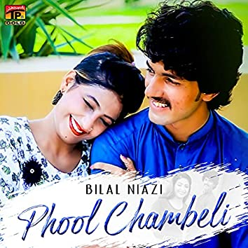 Phool Chambeli - Single