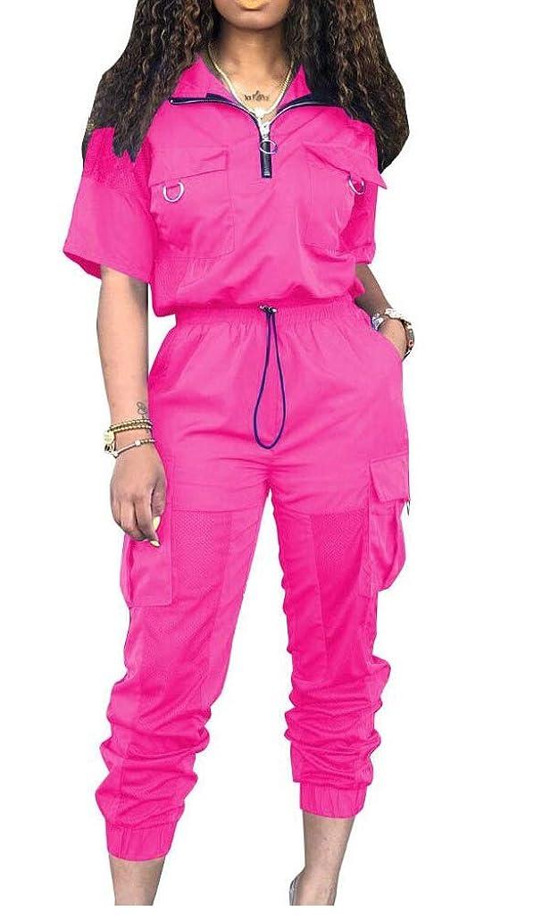 はっきりしない僕のレイアVITryst 女性2ピースセット軽量ジャケット作物トップパンツトラックスーツの衣装