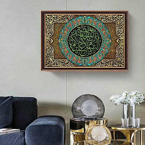 Jigsaw puzzle 1000 piece Allah Islamic Calligraphy Art News Muslim Religious Quran Painting Modern Picture jigsaw puzzle 1000 piece animals Skill game for the whole family, colorfu50x75cm(20x30inch)