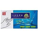 merymall - guanti in plastica trasparente per cucinare e pulire – 100 guanti usa e getta in polietilene per alimenti, senza lattice, guanti trasparenti per la preparazione degli alimenti