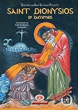 Best dionysios of zakynthos Reviews