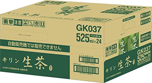 キリン生茶お茶525mlPET×24本