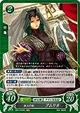 ファイアーエムブレム サイファ B20-093 狂王の妃 アムリタ (HN ハイノーマル) ブースターパック 第20弾 その手が導く夜明け