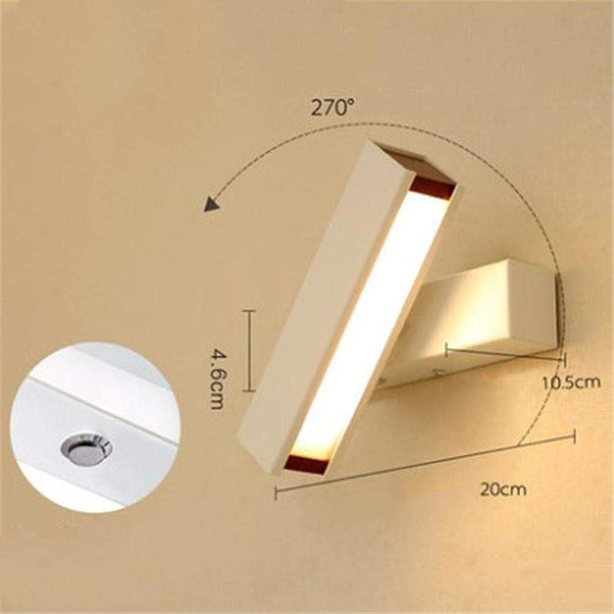 プロペラ調子塊CattleBie LEDウォールランプ現代シンプルなウォールランプベッドルームベッドサイドウォールランプ回転式読む壁ランプ北欧リビングルームウォールライトアイル壁ランプ (Color : 白, サイズ : With switch)