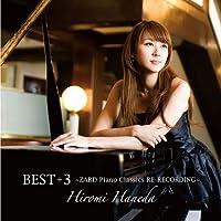 BEST +3 - ZARD PIANO CLASSICS RE-RECORDING by HIROMI HANEDA (2010-09-15)