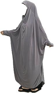 رداء صلاة من قطعة واحدة للنساء من كوجونجراس، عباية من القماش جلابية اسلامية مع حجاب للحج والعمرة