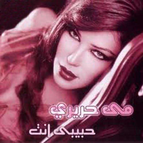 Mai Hariri