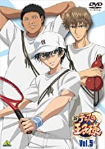 Shin Prince Of Tennis - Vol.5 [Japan LTD DVD] BCBA-4360