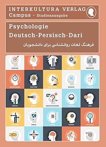 Interkultura Studienwörterbuch für Psychologie: Deutsch-Persisch: Deutsch-Persisch Dari / Persisch Dari-Deutsch (Deutsch-Persisch Dari Studienwörterbuch für Studium)