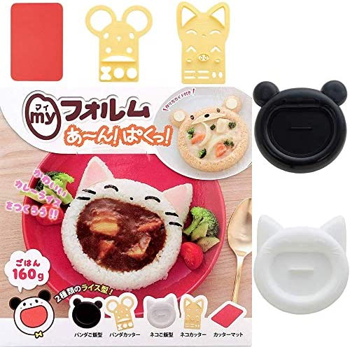 Arnest My Form Rice Press Mold 2pcs Cat Panda Food Press Cutter for Decoration 76924 product image