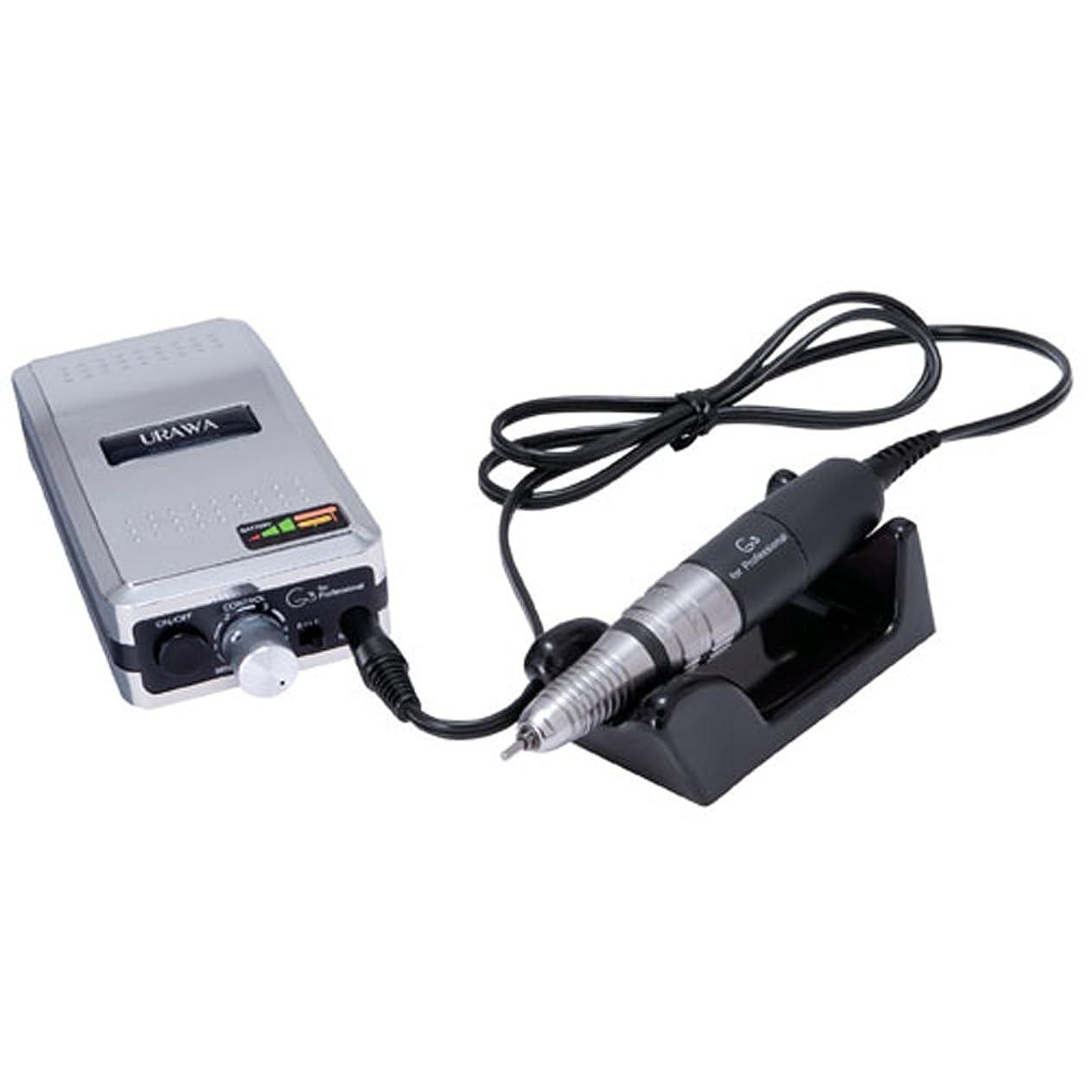電信塗抹配置ポータブルネイルマシーンG3 シルバー