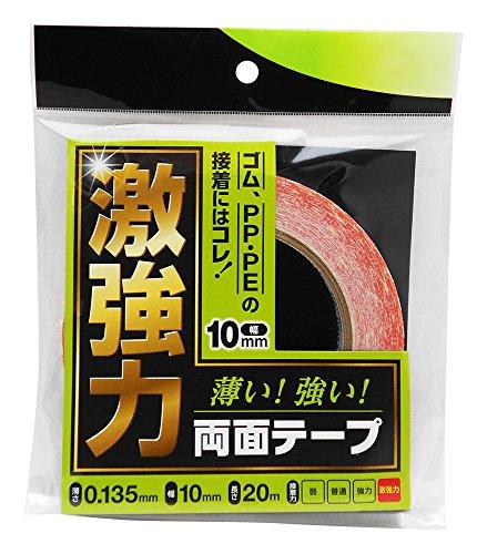 WAKI 激強力両面テープ ゴム・PP用 薄さ0.135X幅10mmX長さ20m WDC-001