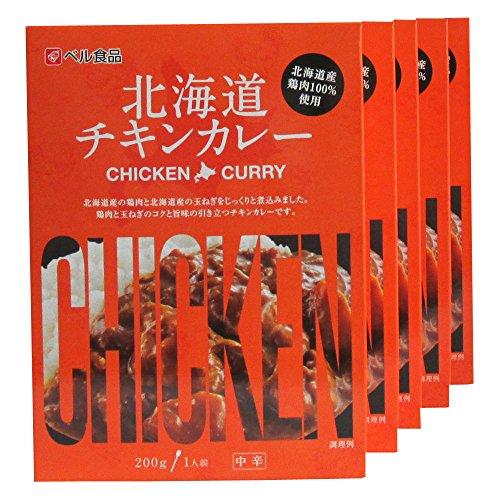 北海道 こだわり チキンカレー 5食 セット 中辛 北海道産鶏肉100%使用 北国からの贈り物