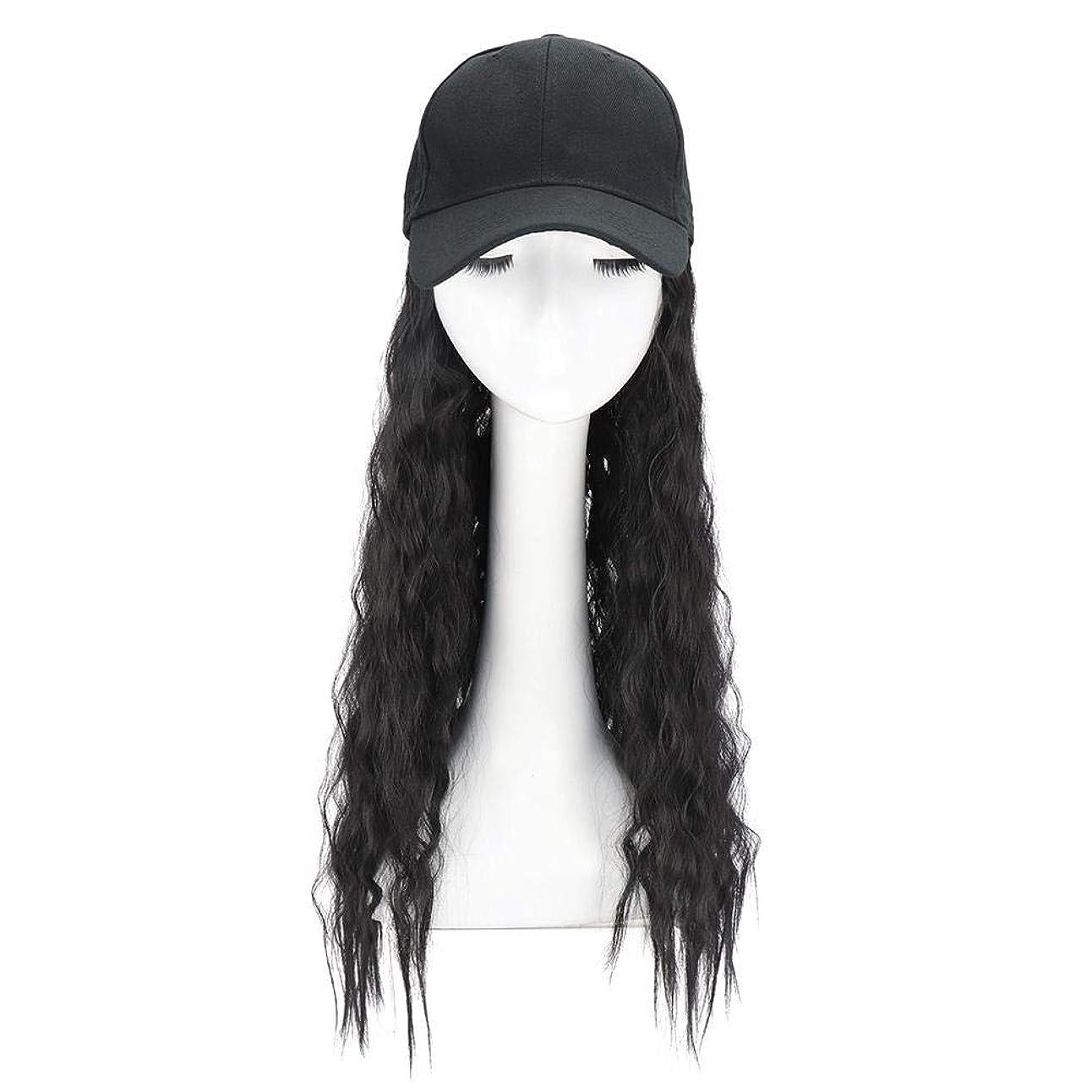 ゴージャスセーブ庭園Brill(ブリーオ)帽子ロングカーリーウェーブ女性ファッション野球帽ブラックウィッグ