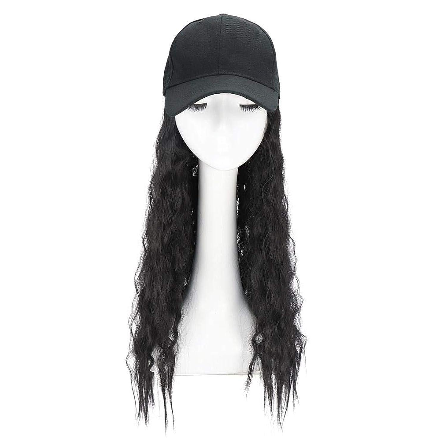 極貧どれでもフィットBrill(ブリーオ)帽子ロングカーリーウェーブ女性ファッション野球帽ブラックウィッグ