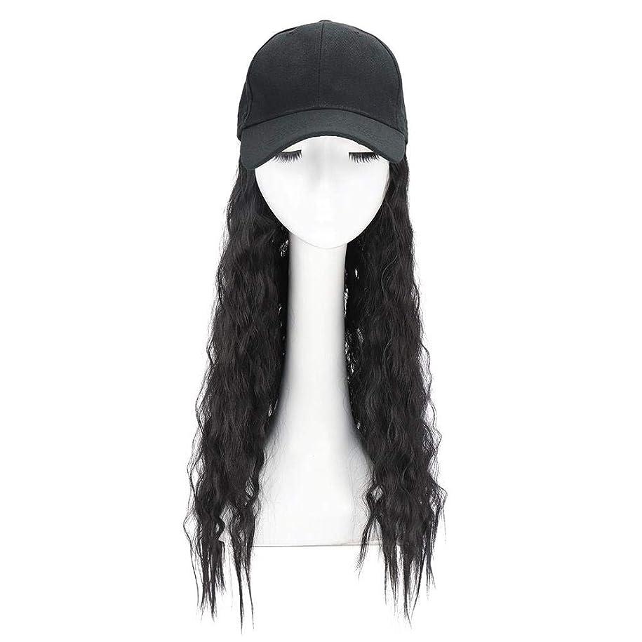マッサージシリング先例Brill(ブリーオ)帽子ロングカーリーウェーブ女性ファッション野球帽ブラックウィッグ