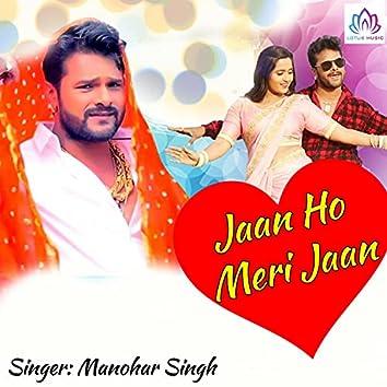 Jaan Ho Meri Jaan