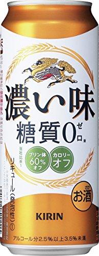 キリンビール 濃い味 糖質ゼロ 500ml