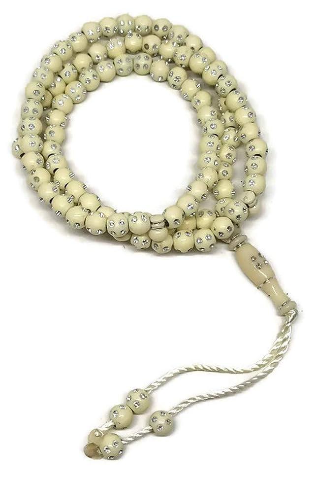 Islamic Prayer Tasbih 99 Beads Misbaha AMN099 Muslim Zikr Rosary w/Decorate Tassels (Light Green)