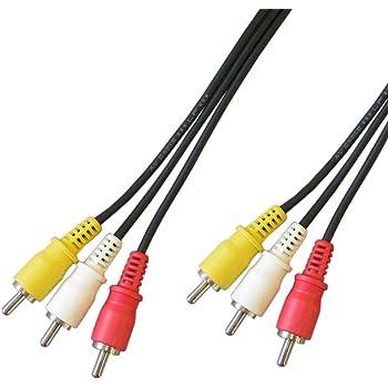 6E06 AV-Adapterkabel AV-Adapterleitung  3,5 Mm Bis 3 RCA 21,5 Cm