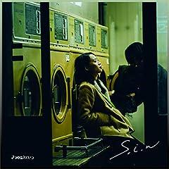 洗濯機と君とラヂオ