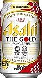 【期間限定】アサヒ ザ・ゴールド 缶 [ 350ml×24本 ]