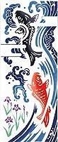 宮本 kenema 日本製 注染 手ぬぐい 登り鯉 34×90cm