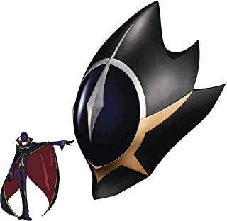 Tiff-K Code Geass Series Mask, Lelouch Zero Mask Decorative Mask Cosplay Helmet for Halloween Costume Accessory