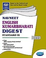 Std 9 | English Kumarbharti Digest | Navneet | English Medium | Maharashtra State Board |