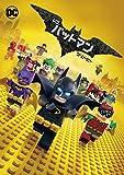 レゴ(R)バットマン ザ・ムービー[DVD]