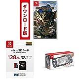 モンスターハンター ライズ|オンラインコード版 + マイクロSDカード128GB for Nintendo Switch + Nintendo Switch Lite グレー