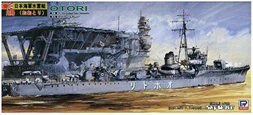 1/700 Nippon Navy torpedo motorboat Hung (two vessels entering) W39 (japan import)