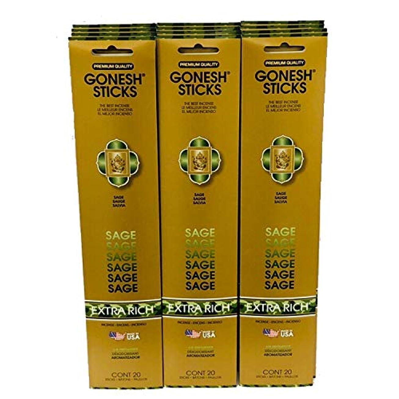 ハンバーガー俳優報いるGonesh Incense Sticks Extra Richコレクション:セージ12パック( 20?Sticks /パック