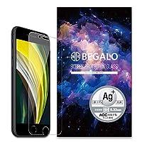 【銀イオン Ag+ 配合】BEGALO 抗菌ガラスフィルム 4.7インチ for【 iPhone SE (第2世代) / iPhone 8 / iPhone 7 / iPhone 6 & 6s 】 保護フィルム 高透過率 指紋防止 高感度タッチ 3Dtouch対応 2.5Dラウンドエッジ加工 極薄 0.33mm(1枚入り)