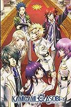 KAMIGAMI NO ASOBI: Anime School Boy, Blank Lined Journal Notebook, Perfect Gift For Boy, Girl, Otaku & Anime Lovers