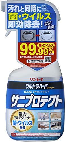 ウルトラハードクリーナーサニプロテクト700ml 除菌 ウイルス リビング キッチン 掃除 強力洗剤