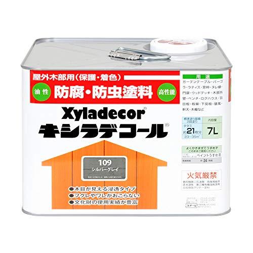 大阪ガスケミカル株式会社 キシラデコール シルバグレイ 7L