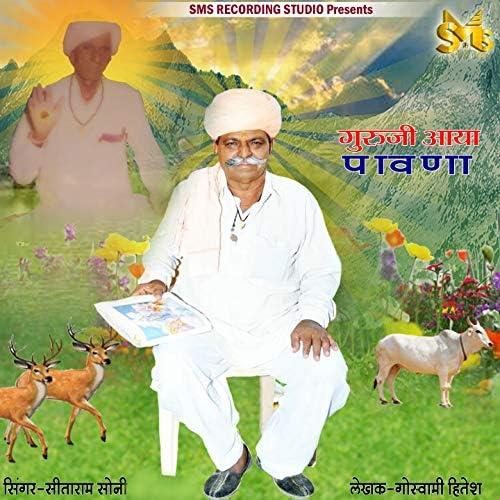 Sitaram Soni
