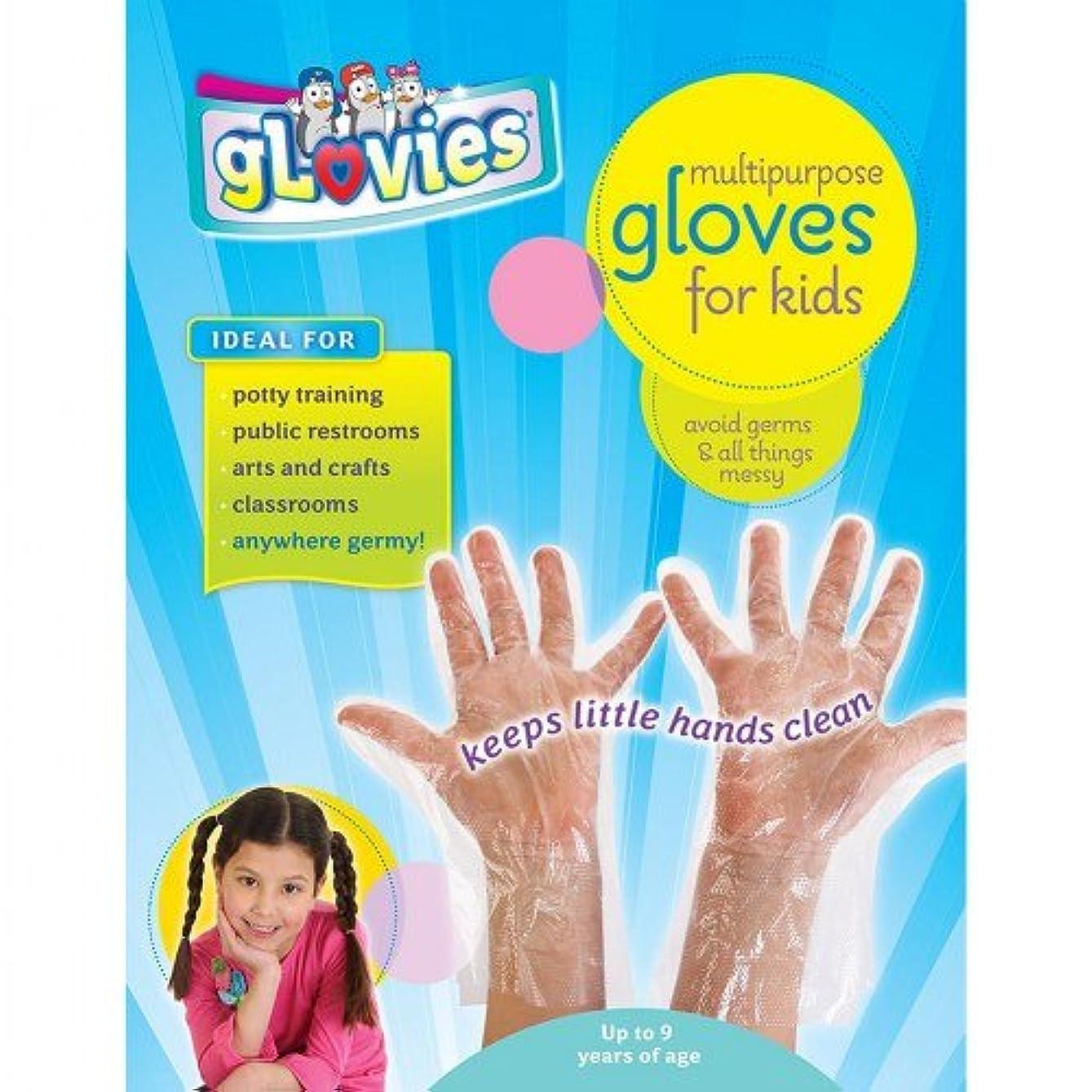 非アクティブ目の前のトリプルGlovies Multipurpose LATEX-FREE DISPOSABLE Gloves for Kids (100 Count) by gLovies 100 Count Gloves