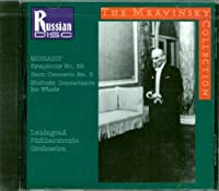 Mozart: Symphony No. 33 in B-flat, K. 319; Concerto for horn No. 3 in E-flat, K. 447; Sinfonia concertante in E-flat for Oboe, Clarinet, Bassoon, Horn and Strings, K. 297b by Leningrad Philharmonic Orchestra